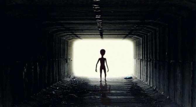 Международна конференция на тема извънземен разум, паранормални явления и НЛО