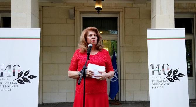 Вицепрезидентът поздрави българските дипломати за празника им