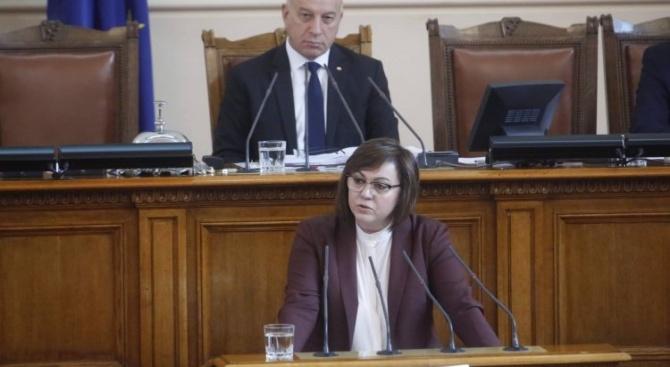 Нинова иска Радев да свика заседание на КСНС за хакерската атака в НАП
