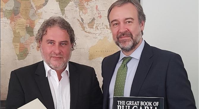 Банов се срещна с генералния секретар на УНИДРОА във връзка с връщането на откраднати и изнесени културни ценности