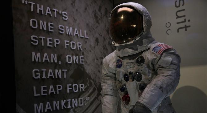 Преди 50 години човек стъпва за първи път на Луната