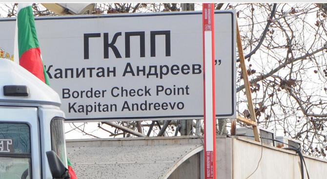 """Опашки от автомобили на ГКПП """"Капитан Андреево"""""""