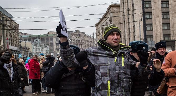 Над 10 000 души, сред които видни представители на руската