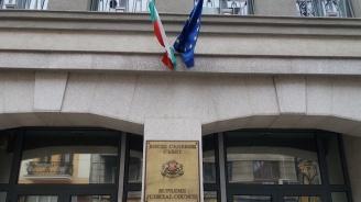 ВСС открива процедурата за избор на нов главен прокурор