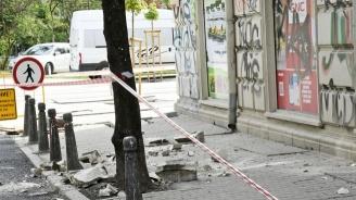 Опасна сграда в центъра на Благоевград застрашава пешеходци