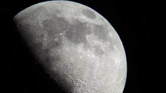 """Индия отложи за неопределено време старта на мисията """"Чандраян-2"""" към Луната"""