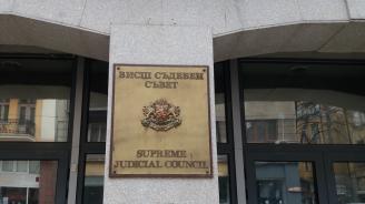 ВСС откри процедурата по избор на нов главен прокурор