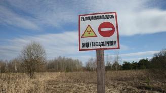 Чернобил цъка на Острова?
