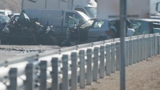 Верижна катастрофа между пет автомобила в Бургаско