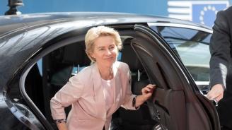 Урсула фон дер Лайен ще подаде оставка като министър на отбраната на Германия на 17 юли