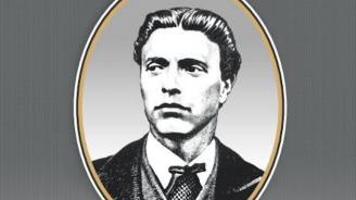 Столична община ще отбележи 182-та годишнина от рождението на Васил Левски