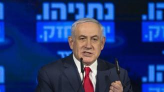 Нетаняху призова ЕС да не се опитва да спасява ядренотоспоразумение с Иран