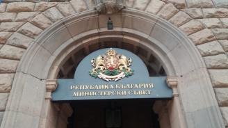 Премиерът Борисов събра извънредно Съвета по сигурност към МС