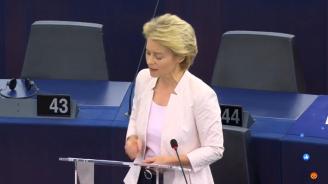 Урсула фон дер Лайен: Ратификацията на Истанбулската конвенция в ЕС трябва да приключи