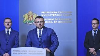 Младен Маринов: Предприемат се мерки за минимализиране на щетите от теча на данни от НАП