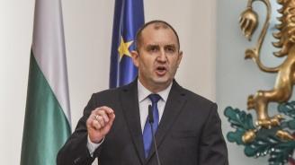 Президентът наложи вето върху промените в Закона за бюджета, касаещи партийните субсидии