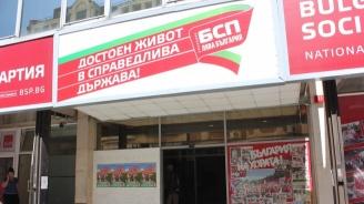 БСП – София определи кандидатите си за кметове в още 5 столични района