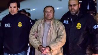 Ел Чапо, един от най-големите наркобосове, рискува да бъде осъден на доживотен затвор