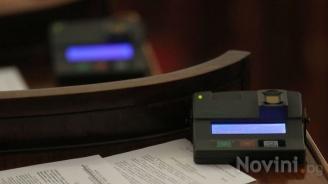 НС отхвърли на първо четене машинното гласуване