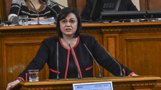 Корнелия Нинова: Подкрепяме ветото на президента