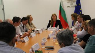 Ангелкова се срещна с представители на Управителния съвет на Националния борд по туризъм, планирани са дискусии с всички от бранша