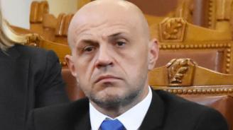 Каква я свърши Томислав Дончев?