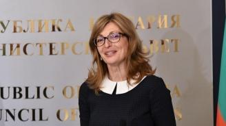 Екатерина Захариева ще открие посланическата конференция