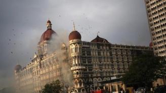 Арестуван е организаторът на терористичните атаки в Мумбай през 2008 г.