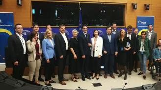 Ева Майдел: Като координатор на групата на младите депутати от ЕНП ще бъда гласът именно на това ново поколение