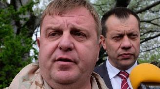"""Директорът на """"Военна информация"""" е подал рапорт за освобождаване от длъжност, разкри Каракачанов"""