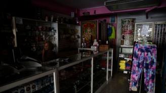 Хавана обяви, че спирането на тока тази седмица се дължи на аварии в електроцентралите в Куба