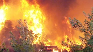 10 станаха жертвите на пожара в Киото