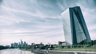 ЕЦБ ще се включи в прайда във Франкфурт
