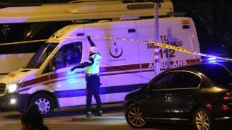 15 души загинаха при катастрофа на микробус в Източна Турция