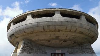 """Фондация """"Getty"""" дава 185 000 долара за паметника """"Бузлуджа"""""""