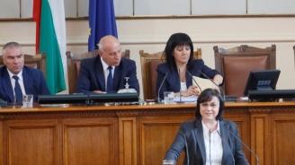 Корнелия Нинова поиска премиерът да дойде в парламента