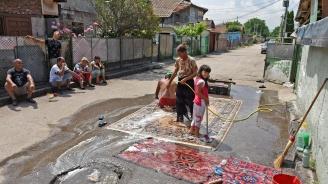 Добри практики за интеграция на ромите бяха представени на кръгла маса в Кюстендил