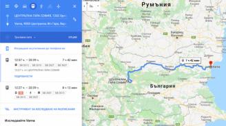 Разписанието на БДЖ е вече и в Google maps
