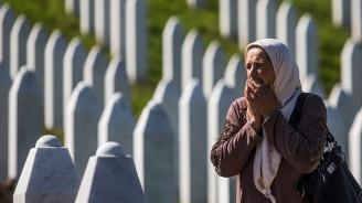 Окончателно: Холандия е отговорна за смъртта на 350 мъже в Сребреница