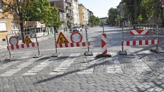 Поредни промени на движението в София