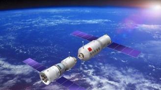 """Китайската космическа лаборатория """"Тянгун-2"""" приключи мисията си"""