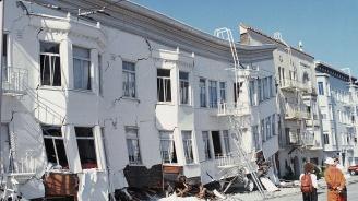 Двама души бяха ранени при силното земетресение край Атина