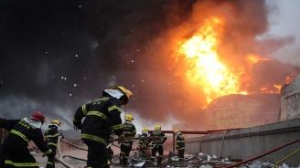 Мощна експлозия в Китай: Има загинали и ранени