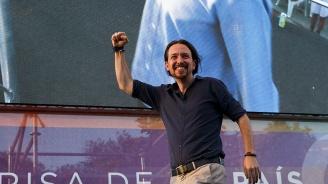 Лидерът на Подемос прие да не е част от бъдещото ляво правителство на Испания