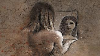 Днешният ден служи като огледало, което ни отразява