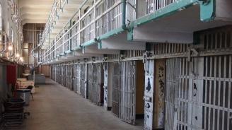 Куба помилва 2604 затворници