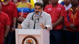 """Мадуро отхвърли """"изнудването"""" на ЕС и заплахата с нови санкции срещу режима"""