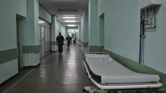 Петима лекари от видинската болница подадоха молби за напускане