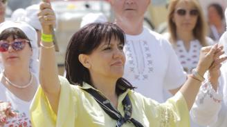 Караянчева: Да вземем пример от Рожен, за да сме по-обединени в името на България