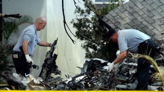 Малък самолет катастрофира в Германия, загинаха трима души